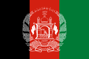 Afghanistan on the Path of History